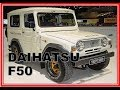 DAIHATSU TAFT F50 LONG CASSIS