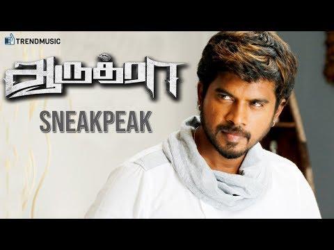 Aaruthra Tamil Movie | Sneak Peek | Pa Vijay | Meghali | Vidyasagar | Bhagyaraj | SAC | TrendMusic
