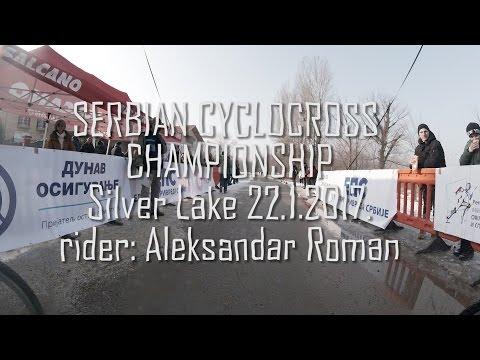 CX Serbian championship 2017 - Raw uncut video