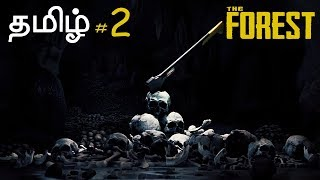 The Forest #2 Live Tamil Gaming