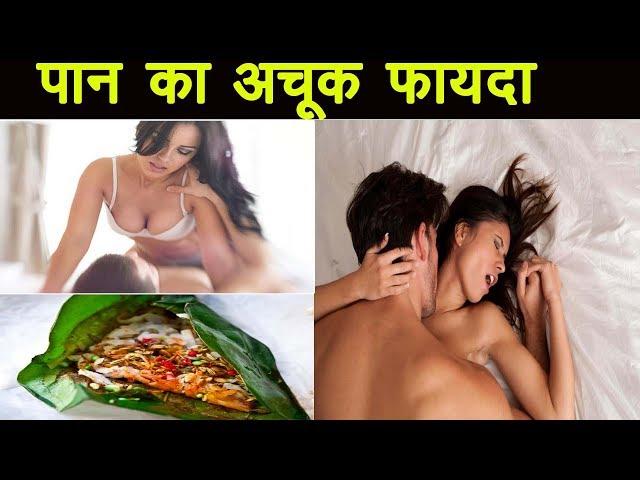 ??? ?? ?? ????? ????? ?? ?? ????? ????? ! health benefits of betel leaf
