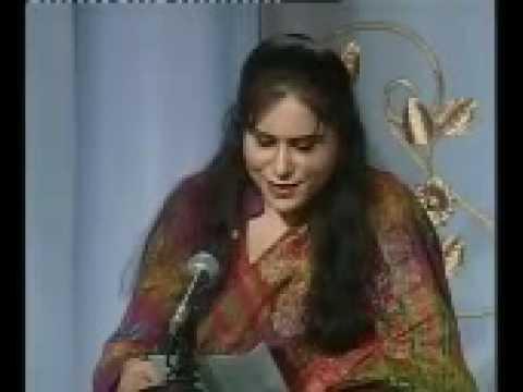 Rubina Abrho  sindhi poetry