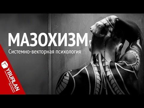 Видео Садо маза с телками фото