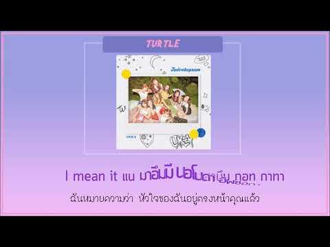 [Karaoke/Thaisub] TURTLE (거북이) - Twice