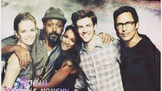 ► The Flash // Забавные моменты