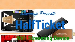 [Hindi - हिन्दी] HALFTICKET TV Smart Stick - HDMI Streaming Media Player Features Review