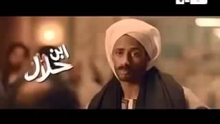 Adam - Eshma3na Ana أدم - إشمعنى أنا - مسلسل إبن حلال
