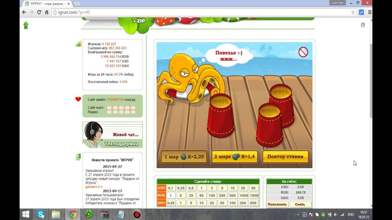 Онлайн казино на реальные деньги joy play
