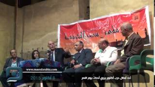 مصر العربية | أحد أبطال حرب أكتوبر يروي أحداث يوم النصر