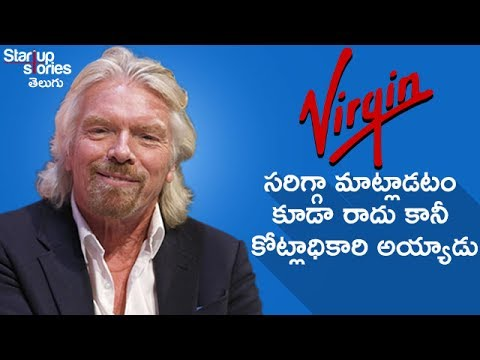 Richard Branson Success Story in Telugu | Virgin Group Biography | Startup Stories Telugu