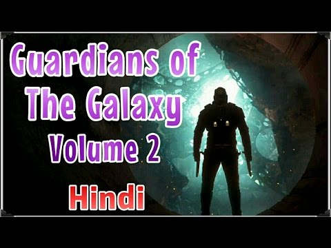 Guardians of The Galaxy Vol. 2 Sneak-Peek Review in Hindi | Marvel India