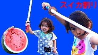 2016年夏休み直前!でんすけスイカ割り♪家族でわいわいスイカ割りしました☆himawari-CH thumbnail