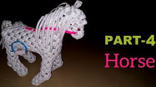 Horse Part-4 in Kannada | BangaloreBasket | BasketMaking