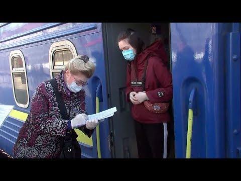 Спецпоезд с россиянами прибыл из Киева в Москву