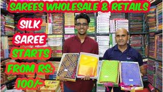 Wholesale Sarees In Low Price Sri Ashapuri Textiles Coimbatore