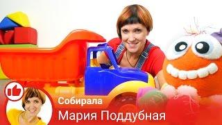 Лучшие развивающие видео и мультики для малышей в приложении Ютьюб Детям