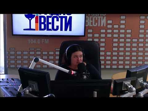 Пасху: любовь, радио максимум украина онлайн регулярные