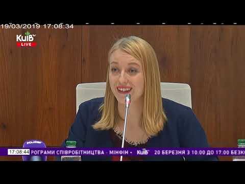 Телеканал Київ: 19.03.19 Столичні телевізійні новини 17.00