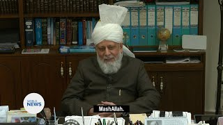 This Week With Huzoor - 22 January 2021