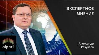 «Настоящее безумие»: сколько россияне заработали на ЧМ-2018