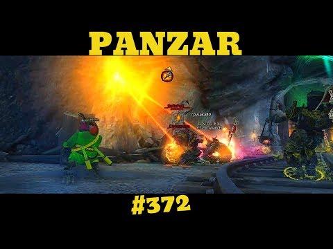 видео: panzar - Возрождение, необъяснимо но факт. (кан)#372