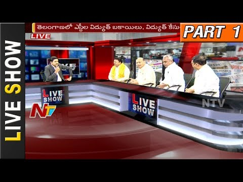 CM KCR Cancelled the Electricity Arrears & Cases to STs    Live Show Part 01    NTV