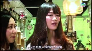 TVB節目