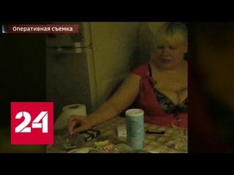 Знакомства для секса и общения Москва, без регистрации