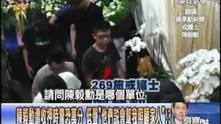 【關鍵時刻2200】陳毅勳遭收押時驚恐萬分 低聲「他們說會幫我照顧家人」?!1020725