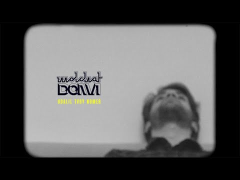 Molchat Doma - Udalil Tvoy Nomer / Удалил Твой Номер - Молчат Дома (Official Lyrics Video) ENG subs