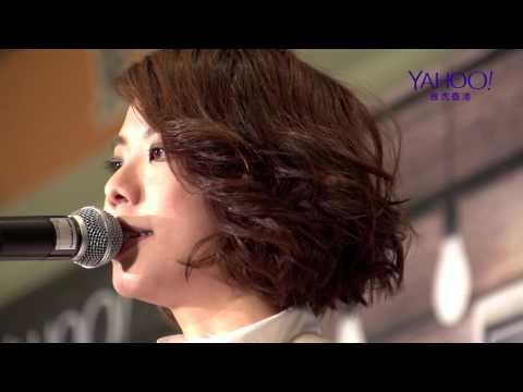 J.Arie 雷琛瑜 - 你的愛是什麼形狀 【YAHOO 搜尋人氣大獎 2015 前奏音樂會 第二場】