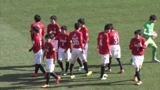 【Jリーグインターナショナルユースカップ 最終日】浦和ユースvs全南 ハイライト