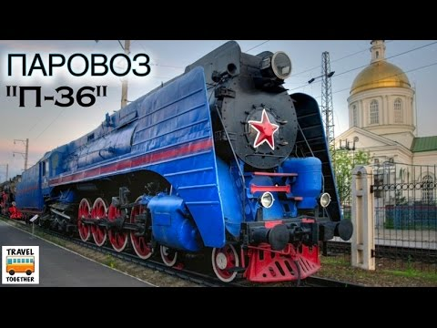 Проект ПОЕЗДА Паровоз П-36 | Project TRAINS Steam locomotive P-36