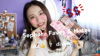 Sephora Faves & Hates丨丝芙兰值得买和失望的产品丨 2017 thumbnail