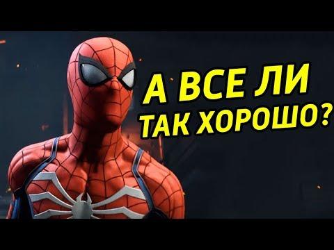 Spider-Man (2018) — а что с открытым миром и боссами?