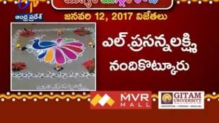 Mutyala Muggula Poti  Winners List 12th January | ETV Andhra Pradesh