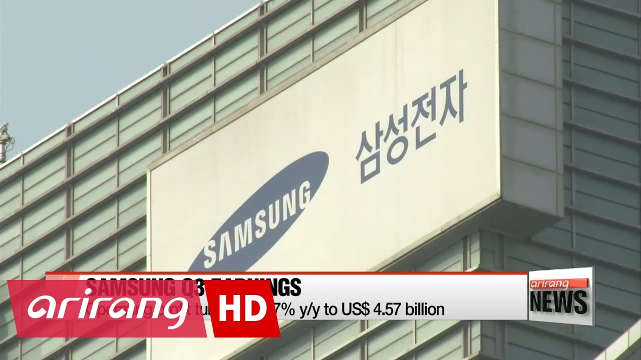 Download Samsung reports 30% plunge in Q3 profit on Note 7 fallout