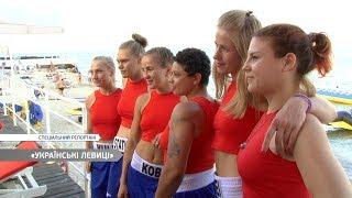 «Украинские львицы»: Лига женского бокса в Одессе