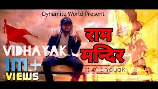 Vidhayak - RAM MANDIR |Latest Rap Song 2019 | Manish Mk | Jai Shri Ram | Ho Liya Faisla  | CAA NRC