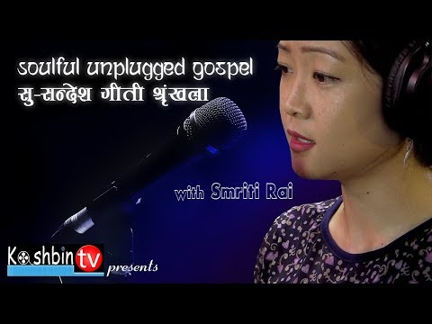 10000 reasons Ten thousand reasonsBless The Lord  Gospel Song Nepali Christian Song
