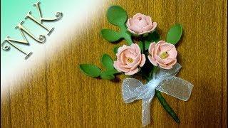 Маленькие цветы из фоамирана/Магнитик из фоамирана/Букет/Anisa-Творческие МАСТЕР КЛАССЫ
