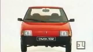 Beta-Car Advert 1994 In Russia