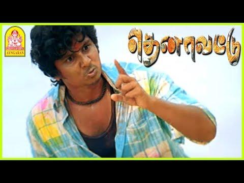 Thenavattu Tamil Movie   Rajan P Dev   Support Ravi Kale   And Stops Saikumar To Protect Jiiva