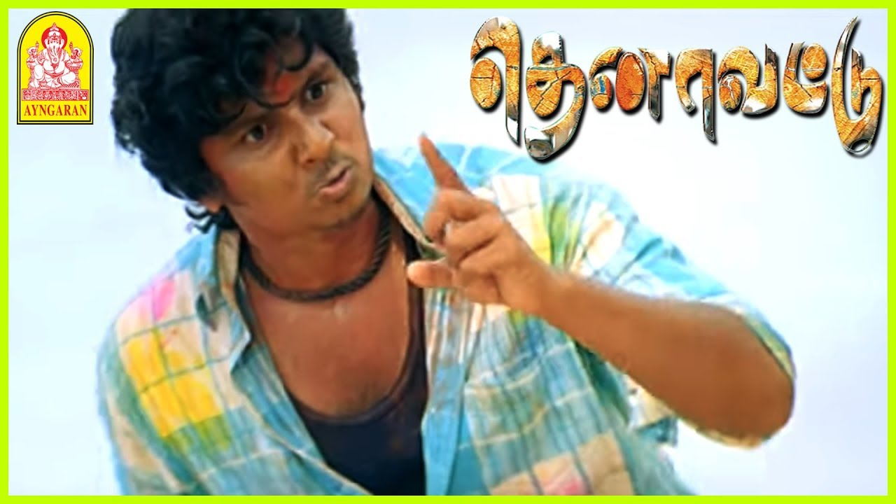 Download அவ நிழல கூட தொட முடியாது | Jiiva Mass Climax Scene | Thenavattu Tamil Movie Scenes | Jiiva | Poonam