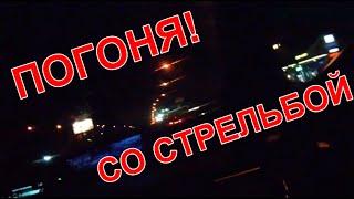 Погоня за BMW: видео с регистратора патрульной машины 07.02.2016(Генеральная прокуратура Украины опубликовала запись с регистратора сотрудника патрульной службы во время..., 2016-02-18T16:43:05.000Z)