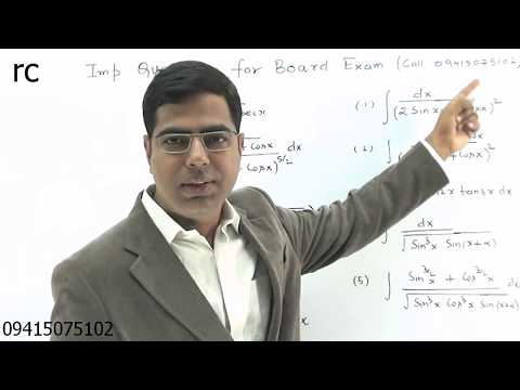 very important questions class 12 board 2017 cbse definite integral +indefinite integral