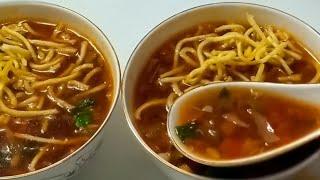 Veg Manchow Soup | होटल से भी टेस्टी Veg Manchow Soup