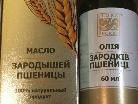 Рапсовое масло — Википедия