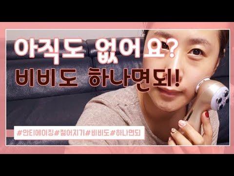 언니들의 수다 뷰티 앤 부티 시즌 3<동아TV>