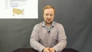 Как стать стоматологом в США. Видео 1 - Общая картина.